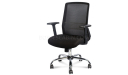 medium back office chair with steel base