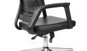 'Astra' Office Chair In Black Artificial Leather
