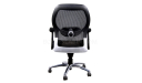 rear view of office chair with lumbar support