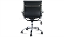 eams inspired office chair back view