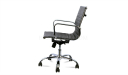 eams office chair side view